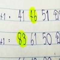 ทดลองสูตรใหม่ ทดลองสูตร (เน้นล่างเท่านั้น) งวดวันที่ 16/07/61
