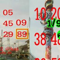 หวยเด็ด@kai แนวทางเลขเด็ด 2ตัว บ-ล งวดวันที่ 1/9/62  ผลงานเข้าล่าง 89